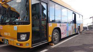 バス 鹿児島 市営 鹿児島市営バスへ統合が妥当(南国交通・鹿児島交通)/ ニュースサイト